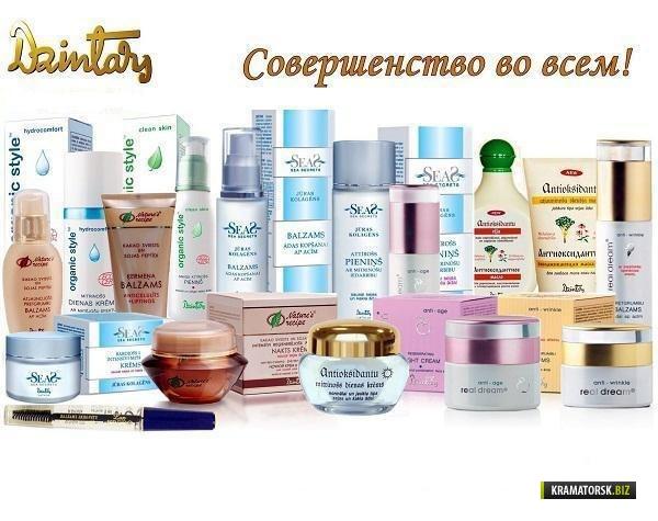 Оптовые поставщики парфюмерии и косметики