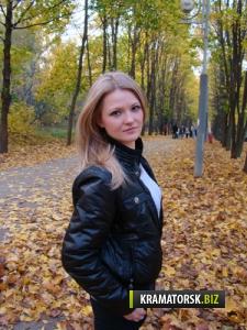 знакомства для создания семьи днепропетровск