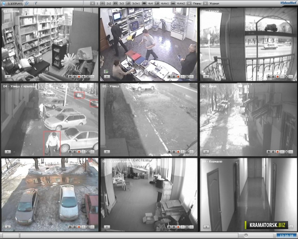 skritaya-kamera-veb-onlayn