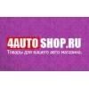 «4AutoShop»