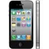 Apple iPhone 4G 32gb Продажа оптовая и розничная