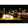 Такси c аэропорта Актау,  Ж/Д вокзал,  Бекетата,  Триофлайф,  Ерсай,  Аэропорт,  Часовая,  Курык