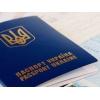 Оформление загранпаспорта,  виз в США,  Австралию,  Шенгенских и рабочих виз