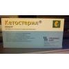 Доставка Кетостерил по Украине