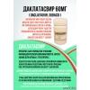 Купите Даклатасвир 60 мг,  28 табл оптом – проверенный препарат