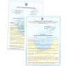 Санітарно-епідеміологічний висновок,  дозвільна документація на імпортну та вітчизняну продукцію