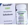 Софосбувир Гепцинат  (Hepcinat Sofosbuvir)  оптом