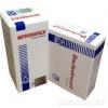 Забудьте об очереди за препаратом  виропак (Viropack)