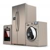 ЦЕНА НИЖЕ ЧЕМ У КОНКУРЕНТОВ!    !    !    Ремонт холодильников и стиральных машин автомат на дому