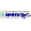Интернет магазин охранных систем Импульс г.   Краматорск