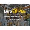 Поставки промышленной автоматики из Европы