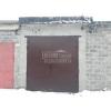 Всвязи с выездом.  гараж,  7Х4 м,  в престижном районе,  ворота 3х3,  новая крыша