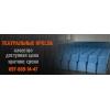 Кресла театральные,  кресла для актовых залов от производителя