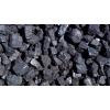 Продам пламенный уголь