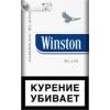 """Продам оптом сигареты  Winston (Оригинал """"Джей Ти Интернэшнл Украина"""")"""