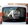 Заднее стекло (ляда)  на Fiat Doblo 2010