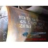 Труба 426х18 сталь 09г2с по ТУ 14-3р-1128-2007
