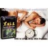 Мужской возбудитель в таблетках Black Ant King для повышения потенции 10 шт
