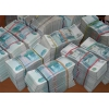 Обналичивание денежных средств