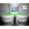 Керамоизол теплоизоляция - 10 литров
