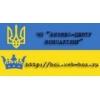 Таинственный покупатель Украина, Донецк,  Тайный покупатель Украина, Донецк